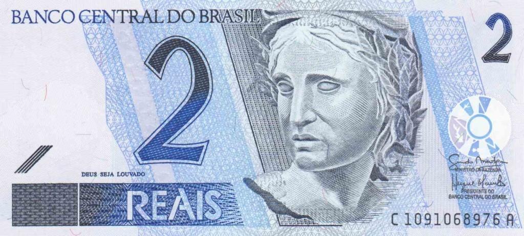 Brazil2reais1