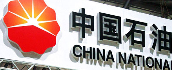 china_nationalpetroleum