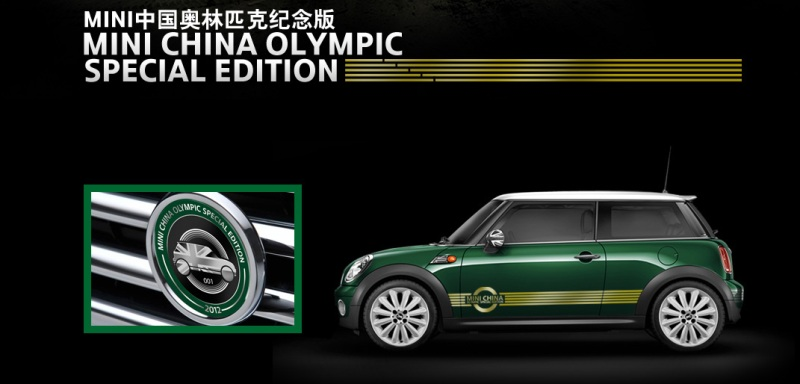 olympic_special_edition_05