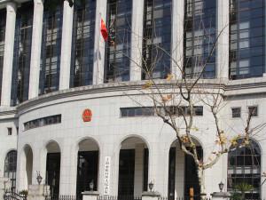 china_court2