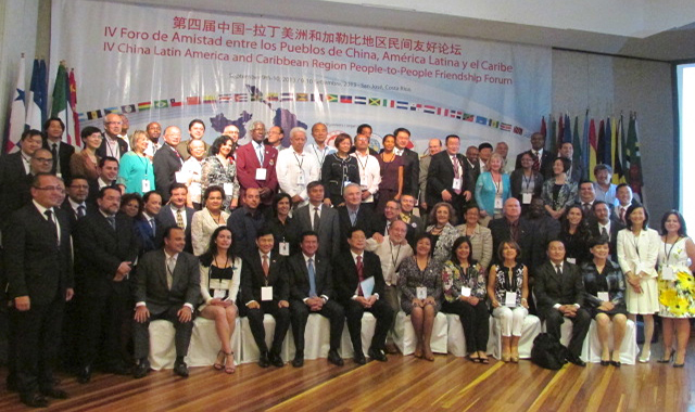 哥斯达黎加举办第四届中拉民间友好论坛Costa Rica acoge el IV Foro de Amistad entre los Pueblos de China, América Latina y el Caribe